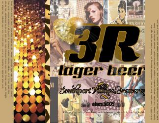 3R-Beer